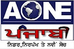 AOne Punjabi